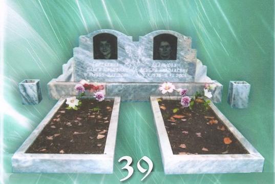 Памятники из мрамора двойные