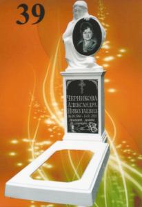 Заказать памятник из литьевого мрамора
