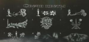 Оформление памятника из литьевого камня