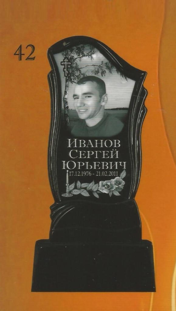 Варианты оформления литьевых памятников